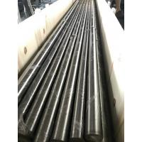 Wholesale Bright Surface Stainless Round Bar AMS 6512 MIL-S-46850 ASTM A538 Maraging 250 from china suppliers