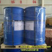 Quality Sodium Diisobutyl Dithiophosphate 50% collector for sale