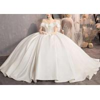Buy cheap Women Gorgeous Custom Satin Bridal Gown / Beaded Mermaid Wedding Gown from wholesalers
