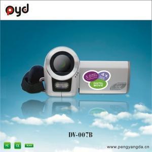 China Kids Digital Video Camcorder on sale