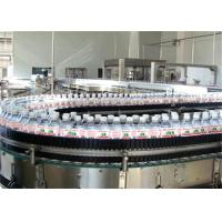 Small Scale Bottled Pure Water Production Line / Beverage Machinery Mineral Water Filling Plant Manufactures