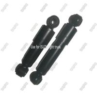 Wholesale Gas shock absorber replacement ISUZUNKR ELF NPR Truck Cab Shocks 8981976540 8973696371 8-98197654-0 8-97369637-1 from china suppliers