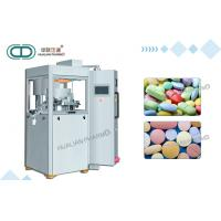 Wholesale High Speed Tablet Press Single Pressure High Visibility GZPK-370i Series from china suppliers
