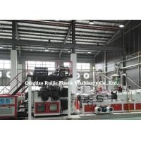 Wholesale Easy Install SPC Flooring Production Line , Indoor PVC Vinyl Flooring Machine from china suppliers