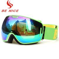 Wholesale Detachable Lightweight Reflective Snowboard Goggles With 100% UV Protection from china suppliers