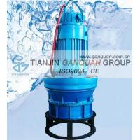 Quality High Pressure Submersible Axial Flow Water Pump for sale