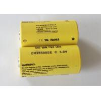 Wholesale CR26500SE Lithium Manganese Dioxide Battery No Inner Pressure At Room Temperature from china suppliers