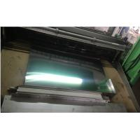 Wholesale Vacuum Forming Polyester Pet Film , Durable Polyester Packaging Film from china suppliers