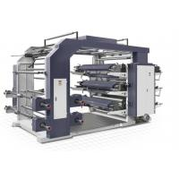 Wholesale YT-6600/6800/61000 six colour flexo/flexography printing machine from china suppliers