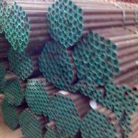 Wholesale Boiler pipe/tube high quality from china suppliers