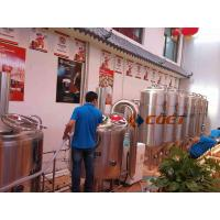Wholesale SUS 304 Craft Beer Brewing Equipment 500L Brewing System With ISO CE Certificated for Rusina from china suppliers