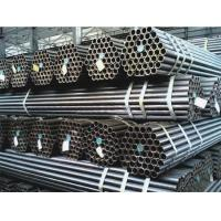 """Wholesale 1/2"""" hot dipped galvanized steel pipe from china suppliers"""
