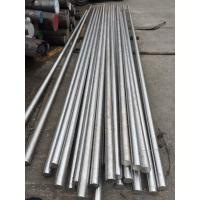 Wholesale Decoration SS 304 Round Bar Aisi 304 Cold Drawn Bright Stainless Steel Round Rod from china suppliers