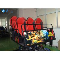 China Shooting 7D Cinema Simulator Electric Hydraulic Oprional With 120 Movies on sale