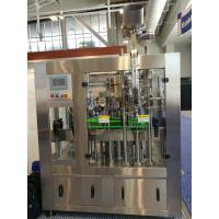 Wholesale 500 BPH Monoblock Filling Machine Glass Bottle Washing Filling Capping from china suppliers