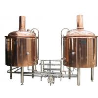 Wholesale Micro Restaurant Copper Brewing Equipment Steam Or Electrical Heating from china suppliers