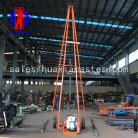 SH30-2A geological exploration rig impact engineering geological exploration rig for sale