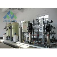 Wholesale 10t/H Saltwater To Drinking Water Machine , Salt Water Ro System With Ro Membrane from china suppliers