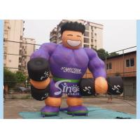 China Purple Shirt Advertising Inflatables Muscle Man Commercial Grade for promotion used on sale