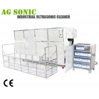 Wholesale 2000L Industrial Ultrasonic Engine Cleaner For Motor Cylinder Head Washing from china suppliers