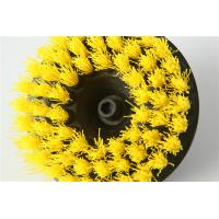 "Yellow color medium bristle hardness 5"" diameter car carpet cleaning drill"