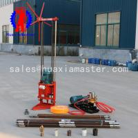 Giant small geological exploration drill core drill  lightweight rock sampling drill quality assurance for sale