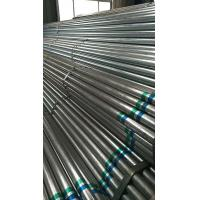 Wholesale Building Materials Galvanized Round Steel Pipe /Pre Galvanized Steel Welded Pipe from china suppliers