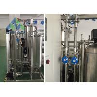 Wholesale 2TPD Desalination Machine /  Stainless Steel Vessel Ro Water Purification from china suppliers