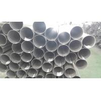 Wholesale ASTM 316L ERW Welded Polished Annealed Embossed Stainless Steel Pipe For Decoration Industry from china suppliers