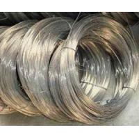 Wholesale copper clad aluminum alloy wire from china suppliers