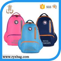 Buy cheap Soft school backpack for high class students from wholesalers