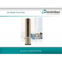Buy cheap Luxury Design Metal Mute Vertical Type Warm Air Conditioner For Commercial Place from wholesalers