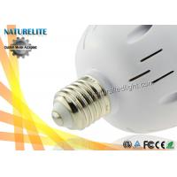 Wholesale 30W energy saving high power led corn bulb e27 park Post garden led lamps from china suppliers
