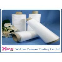 Wholesale Strong Paper Core 100%Spun Polyester Yarn for Sewing / Weaving / Knitting from china suppliers