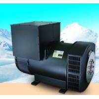 China Low Voltage Small AC Brushless Synchronous Generator 60 Kw Alternator 75 kva on sale