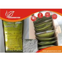 Wholesale Imidacloprid 70% WP Natural Insecticide Powder CAS No 138261-41-3 from china suppliers