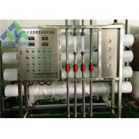 Wholesale Heavy Duty Seawater To Drinking Water Machine RO Plant PLC Automatic Control from china suppliers