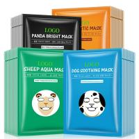Wholesale Cute Animal Face Sheet Masks , Moisturizing Face Mask With Faint Fragrance from china suppliers