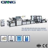 Wholesale ONL-XB700 Ounuo Latest Non Woven Bag Making Machine in YouTube from china suppliers