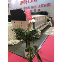 Buy cheap Large Size High Resolution Flag Printing Machine Automatic Take - Up And Feed from wholesalers