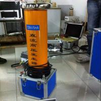 China ZGF High Voltage DC Generator,High Efficiency Electric Generator on sale