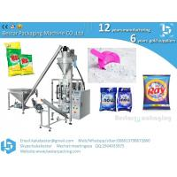 Wholesale detergent powder packing machine with 1,2,3 hole device from china suppliers