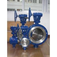 Wholesale Easy installation and maintenance CF8 / CF8M / CF3 Lug Butterfly Valve ISO&CE certificate from china suppliers