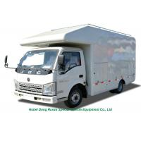 China Awesome JBC Mobile Street Fast Food Sale Truck For  Hot Dog Wagon Burrito Cooking And Selling on sale