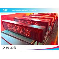 Buy cheap Outdoor Waterproof Red Color LED Moving Sign Programmable 10mm Pixel pitch product