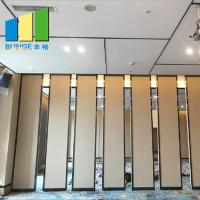 China Philippines Conference Rooms Sliding Doors Popular Acoustic Movable Partition Walls on sale