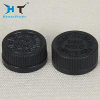 China 4.2g Plastic Bottle Screw Caps Medicine Pills Pharmaceutical bottle Closures on sale