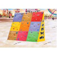 Wholesale Children Playground Climbing Wall with  Epoxy Waterproofing Treatment Surface A-17706 from china suppliers