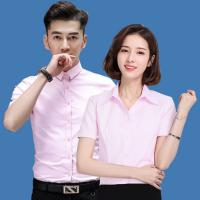 Wholesale Wholesale Business Casual Solid Color Slim Fit Cotton Shirts For Man and Women from china suppliers