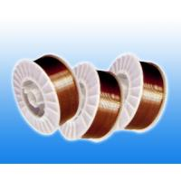 Wholesale Stainless steel mig welding wire from china suppliers